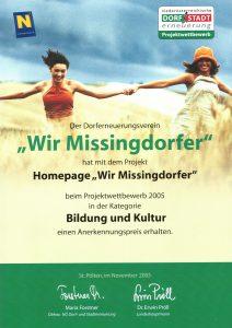 Urkunde Homepage